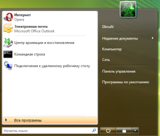 !!start_menu01