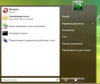 !!start_menu02