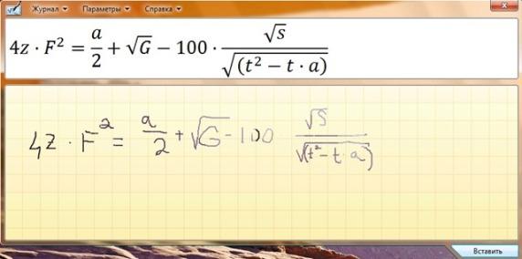 math-02