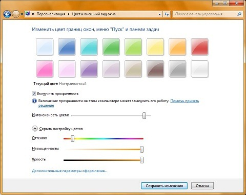 aero_colors_mini_oszone