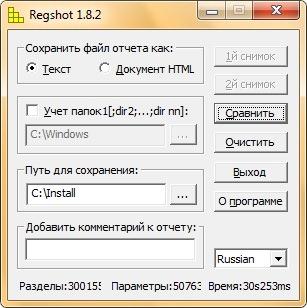 mon_reg-04