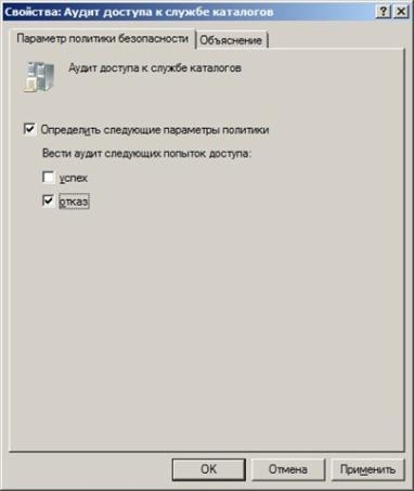 audit-02