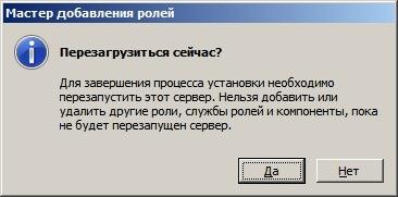 inst_hv-09