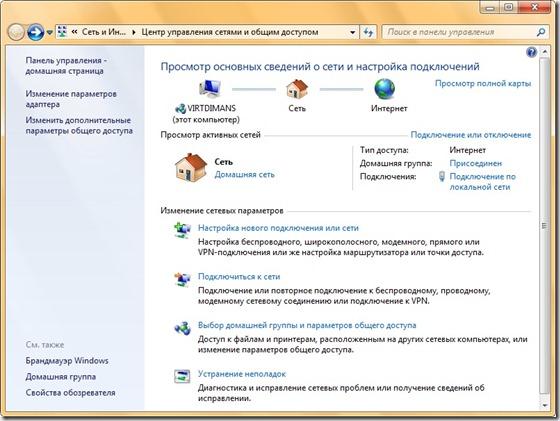 net-01