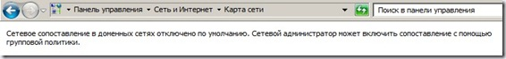 net-04
