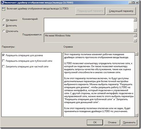 net-05