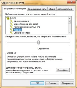 iesec-03