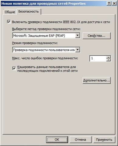 secpol6-03