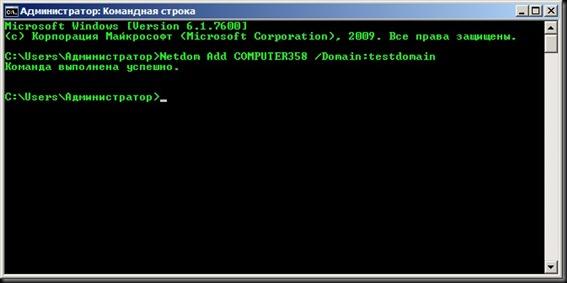 adcomp-03