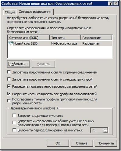 wp-051
