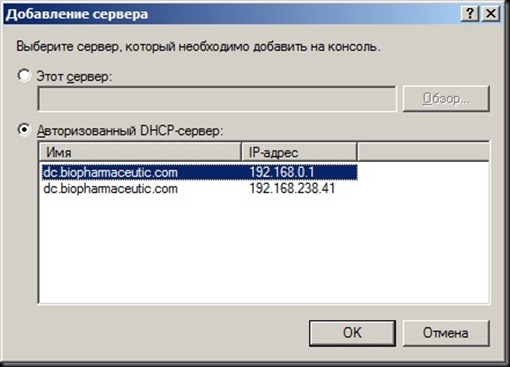 dhcp-06