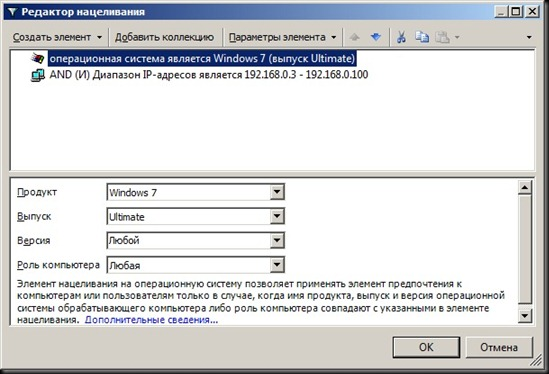 gppref1-04