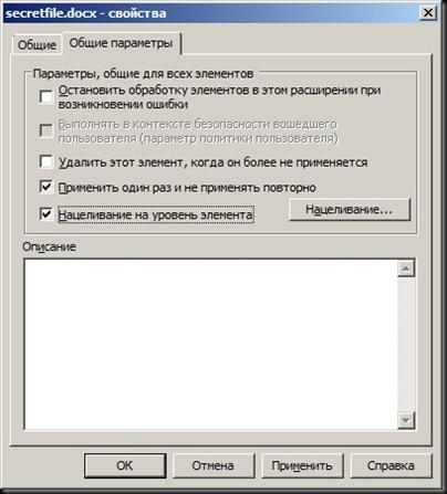 gppref2-03