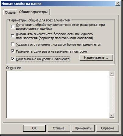 GPPref3-03