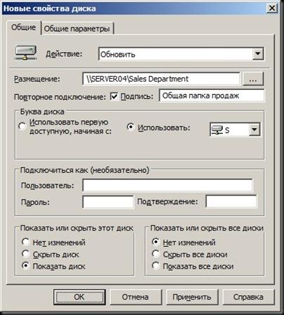 gppref4-04