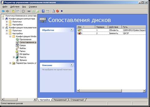 gppref4-09
