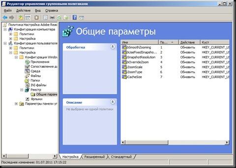 gppref05-10