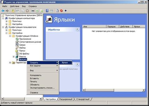 gppref6-02