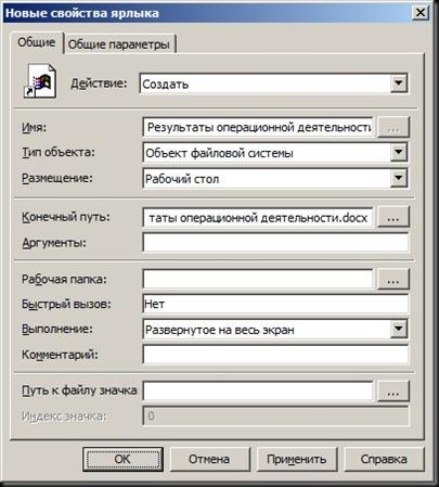 gppref6-05