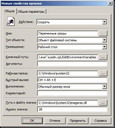 gppref6-07