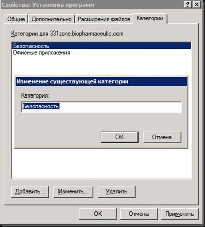 gpsi1-05