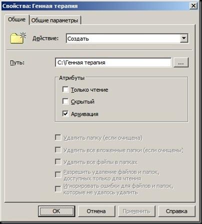 gppref07-05