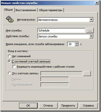 gppref8-04