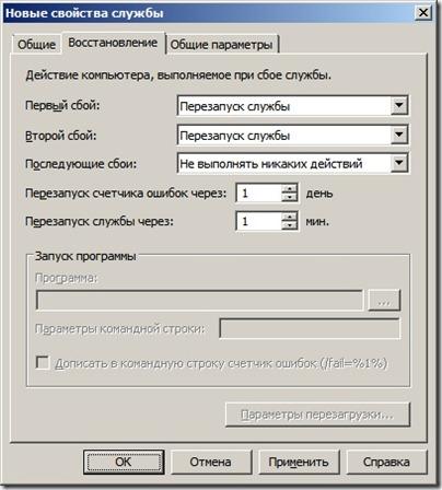 gppref8-05