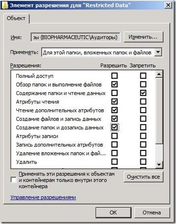 fldrrghts-04