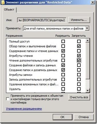 fldrrghts-06