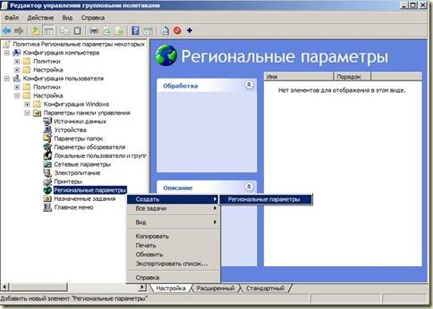 gppref11-02