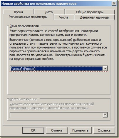 gppref11-03
