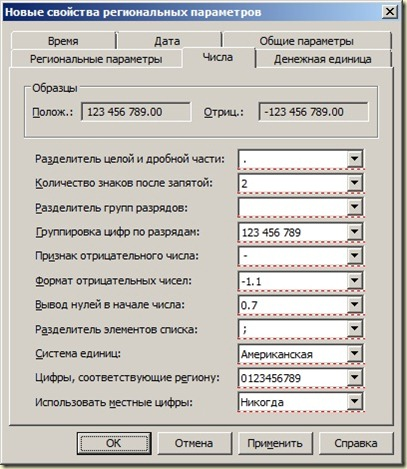 gppref11-04