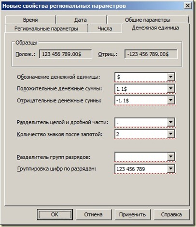 gppref11-05