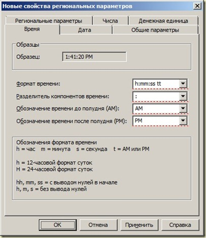 gppref11-06