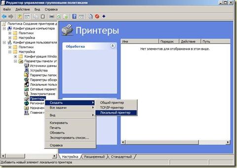 gppref12-02