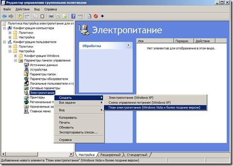 gppref13-02