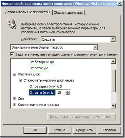 gppref13-04