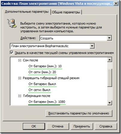 gppref13-05