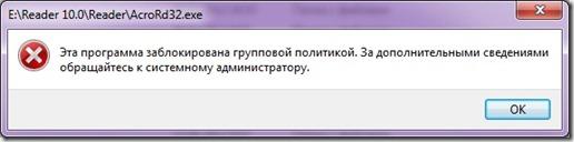 AppLocker2-10