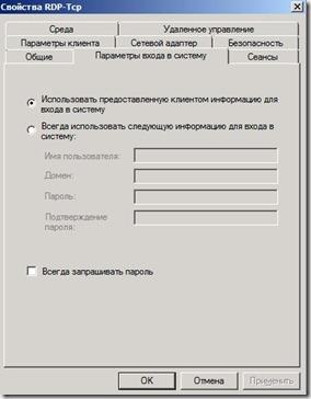 gpo_rdc1-06