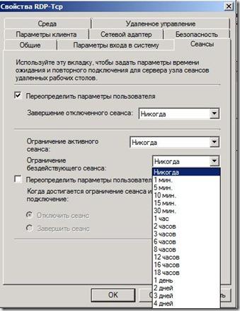 gpo_rdc2-01
