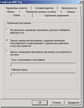 gpo_rdc2-04