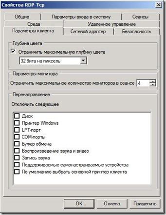 gpo_rdc2-08